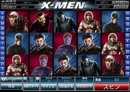 ビデオスロット - X-MAN